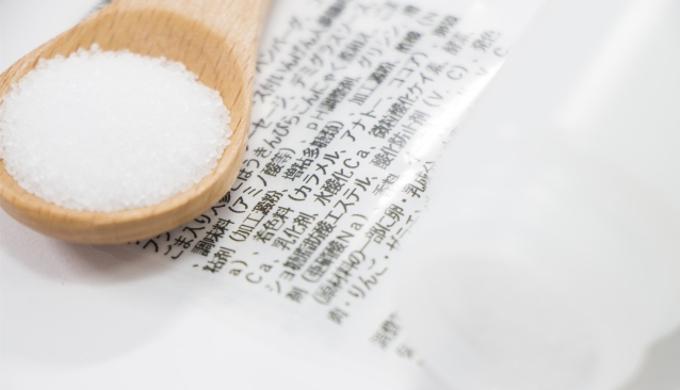 よく使用されている食品添加物の例