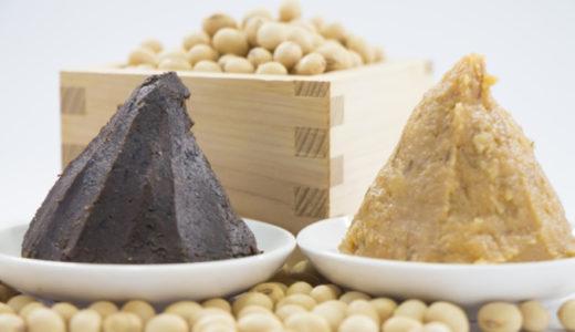 日本での味噌の消費量