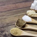 砂糖を摂り過ぎたときは、この食材がオススメ!
