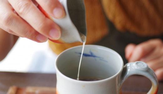 なんで保存性がいいの?みんな飲んでるコーヒーフレッシュの原材料