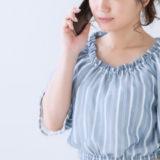 知ってた方がいいかも!携帯電話のアンテナ状態と電磁波の強さ