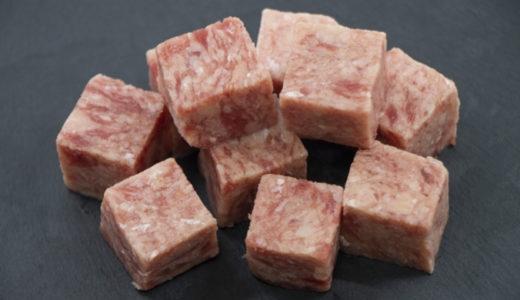 知らないうちに食べている!?加工して作られている肉