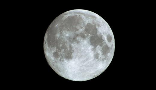 夜空を見上げてみませんか?私たちの生活と月の満ち欠け