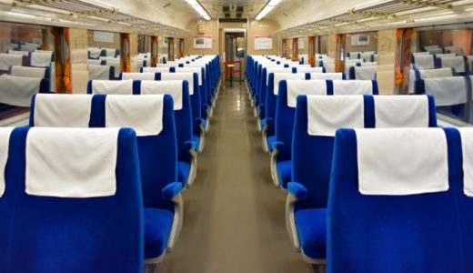 新幹線から出る「電磁波」と簡単にできる対策!