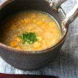 ひえととうもろこしの中華風スープ