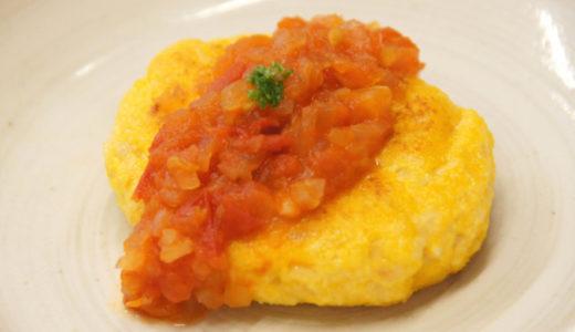 <レシピ>豆腐のオムレツ・トマトソース